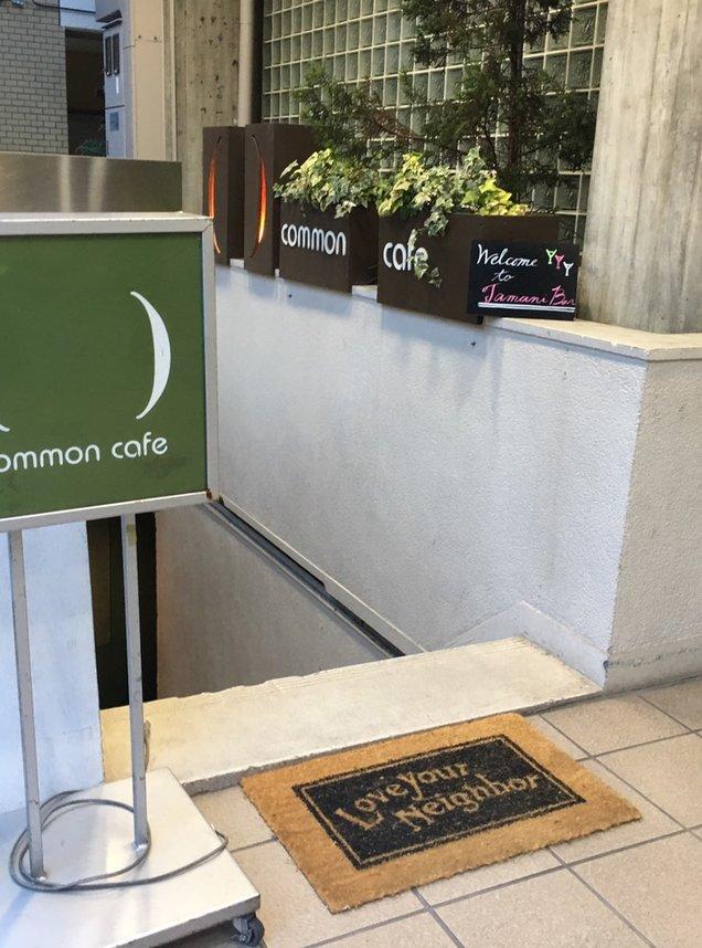 コモン カフェ