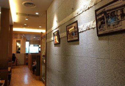 スギモト本店 東京スカイツリータウン ソラマチ店