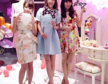 【表参道お買い物プラン】Qui,ayano ruban表参道で春夏ファッションチェック♪