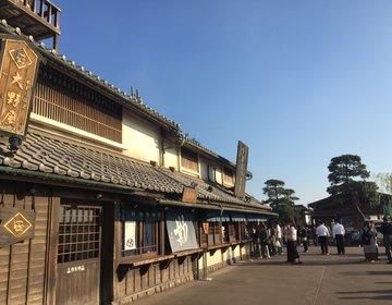 無料で非日常‼︎江戸の町にタイムスリップ!羽生サービスエリア・パーキングエリア!素晴らしいドライブを