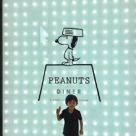 PEANUTS DINER(ピーナッツダイナー)