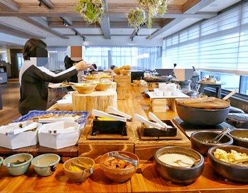 踊り子で2時間!伊豆・修善寺〜お勧め宿泊先♡マリオットホテルの朝食