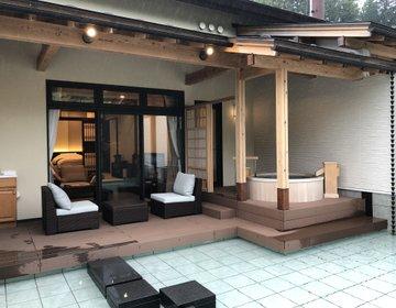 日光で初夏の風を☆ 客室露天風呂付スイートルームで贅沢旅♪