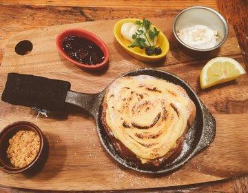 【武蔵小杉】フレンチトースト店「The French Toast Factory」でのんびりランチ♡