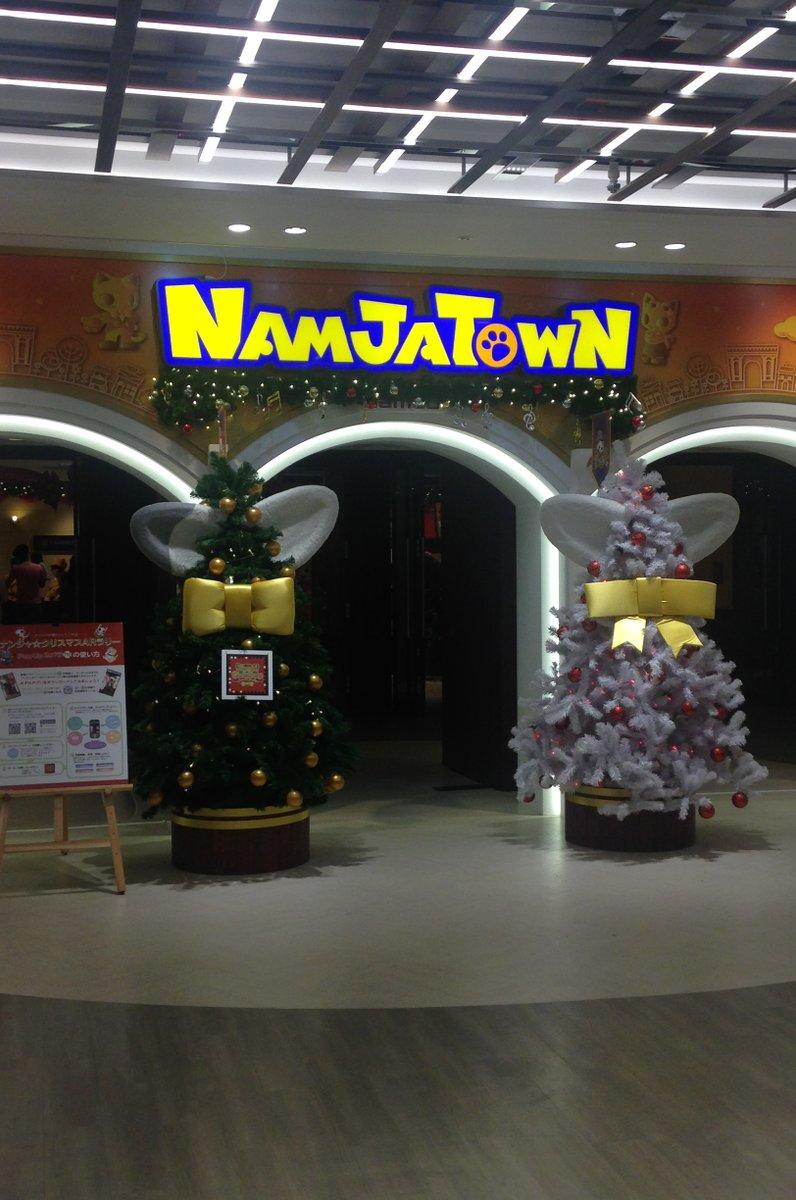 ナムコ ナンジャタウン