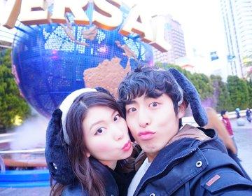 【ユニバ】カップルで大阪のフォトジェニックスポットを巡る&食い倒れ旅