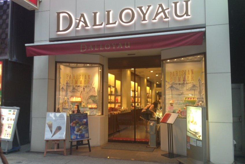 ダロワイヨ 銀座本店