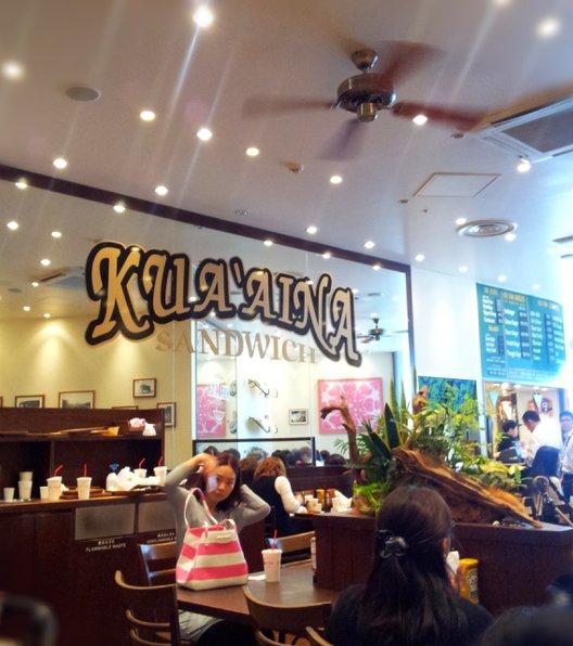 クアアイナ 横浜ベイクォーター店