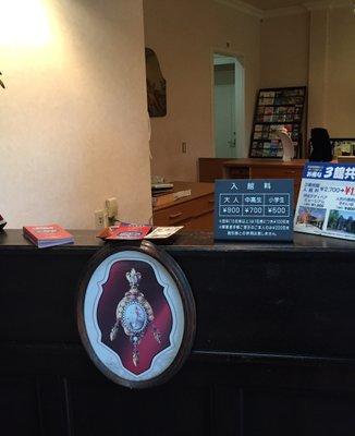 伊豆高原アンティークジュエリーミュージアム