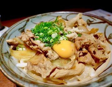 【神田駅周辺】うどんが食べたいならココへ行け・野らぼーのぶっかけうどんの新しい食べ方を、伝授された