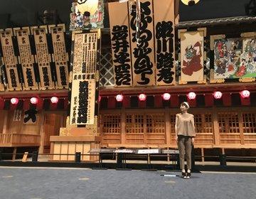 両国の空いているランチ★広々空間でまったりできます、江戸東京博物館でランチデ―ト