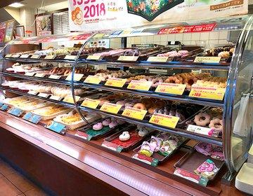 【ゆーきの実食レポ】ミスタードーナツが好きなだけ食べられる!予約要らずの高コスパ食べ放題!
