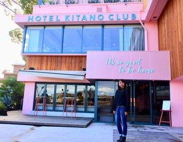 ピンクの世界に恋をする♡リニューアルした神戸にあるホテル北野クラブへ行こう!