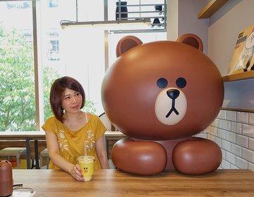 日本でここだけ!!かわいすぎる店内とキャラクター・スイーツが楽しめる。福岡・ラインフレンズのカフェ