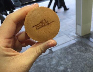 寺町・新京極商店街でふらっと寄れる♩食べ歩きスイーツ3選