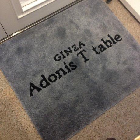 アドニス ティ テーブル