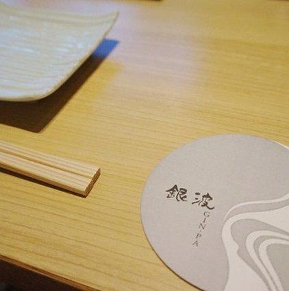 銀波 新宿東口店