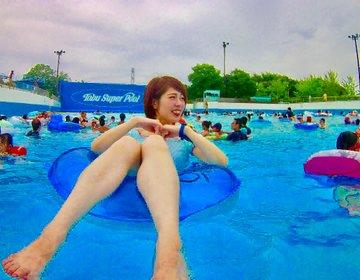 2017年今年の夏は東武動物公園のスーパープールへ♡家族でも安心して行けるおすすめプール