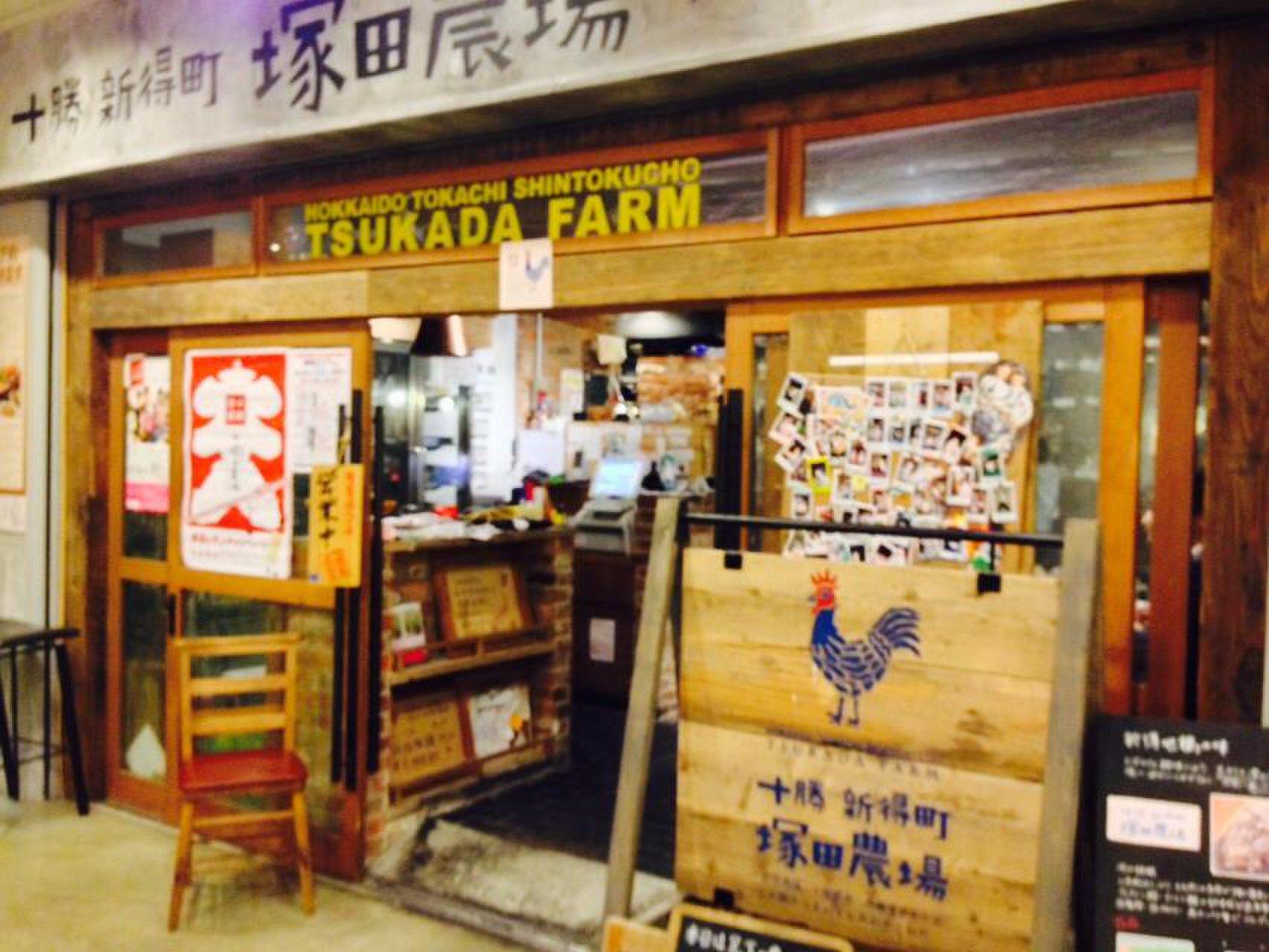 新宿で飲み会におすすめな駅チカ居酒屋3選【デートや女子会にも!】