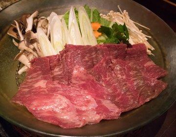 長野県・松本 馬肉料理専門店で「馬のしゃぶしゃぶ」を食べて、夜の松本城を散歩する!