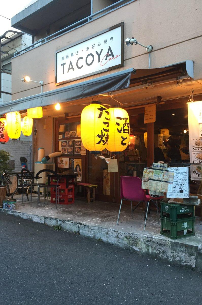 タコヤココ 下北沢店
