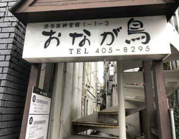 【平日限定】奥原宿に佇むアングラな小料理屋!昔懐かしいお母さんの味を堪能しよう