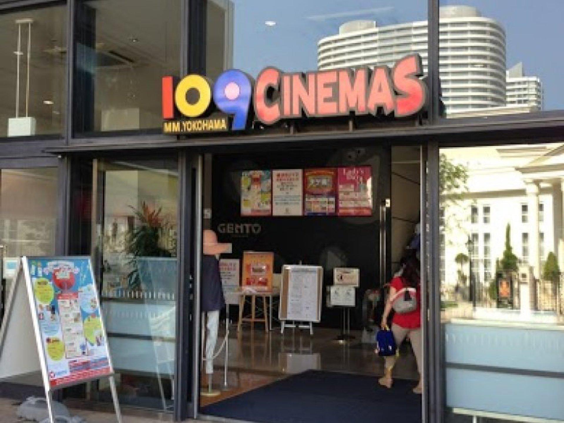 【横浜みなとみらい映画館3選】デートにおおすすめの駅近で人気スポットをご紹介!
