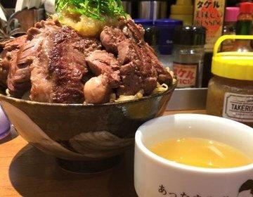 【特盛1キロのステーキ丼】大阪発の最強肉「タケル」が秋葉原に登場!