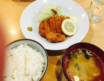 450円から‼︎渋谷でコスパ神ってる飯を食うなら穴場定食屋さんへGO‼︎
