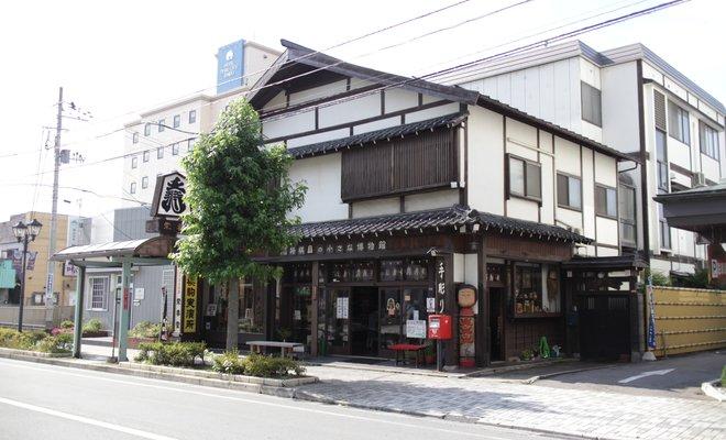 栄春堂 本店