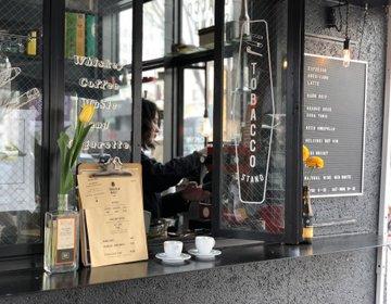 南青山おすすめカフェ♡時間つぶしにもおすすめおしゃれコーヒースタンド