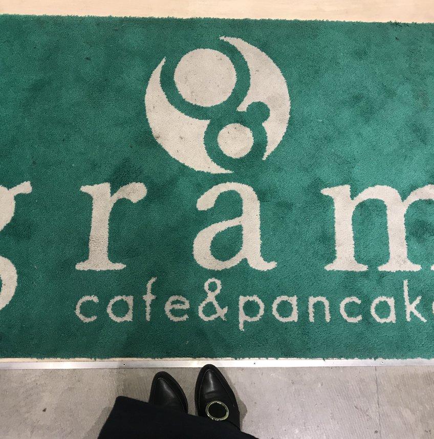 gram 水戸オーパ店 (グラム)