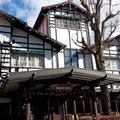 万平ホテル (Mampei Hotel)