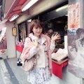 梅ヶ枝餅 松屋