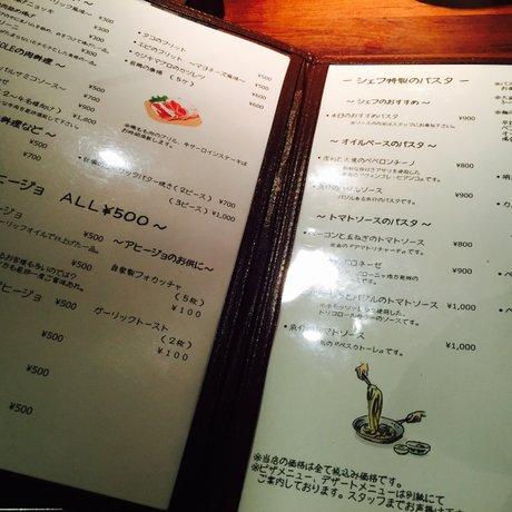 イル・ヴィゴーレ 新宿西口店
