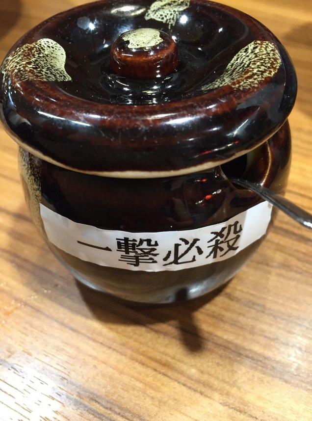 壱角家 原宿店