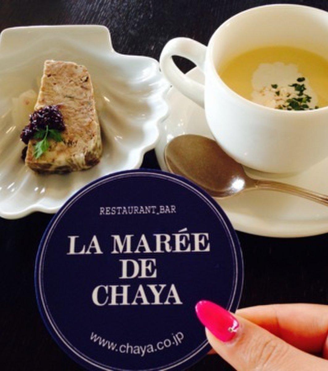 レストラン ラ・マーレ