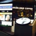 ハンバーグレストラン GOLD RUSH 渋谷南口店