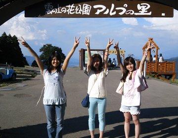 新潟のおすすめ観光「湯沢高原アルプの里」世界最大級のロープーウェイで絶景の高原を見よう♡