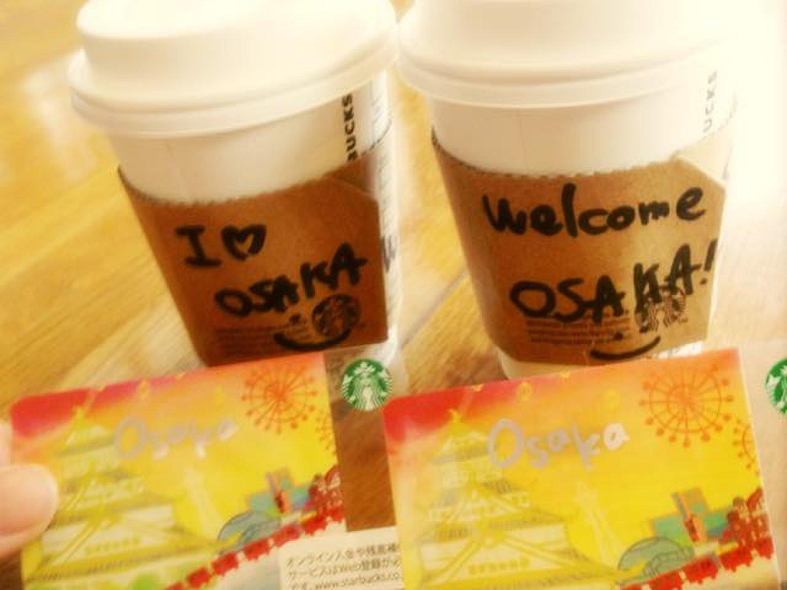 スターバックスコーヒー ホテル京阪 ユニバーサル・タワー店