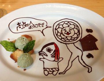 【コスパ最高】高知で安くておいしい洋食を食べるならココ!【ランチ・ディナー】