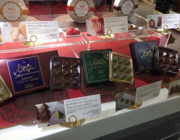 【北の国から愛を込めて!】北海道のお菓子メーカーが作る!期間限定!バレンタインデー関連商品特集!