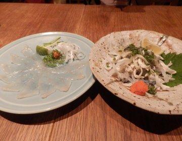 山口県・下関グルメ!美味しい「ふぐ料理」を夜景が素敵なカモンワーフで食す♡