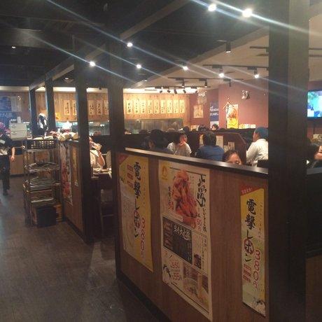 やきとりセンター 渋谷センター街店