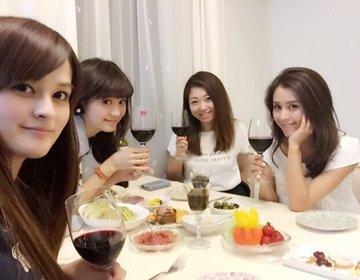 自宅でワイン女子会スタート♪美味しいチーズや生ハムと一緒に一押しワインで乾杯しちゃおう!
