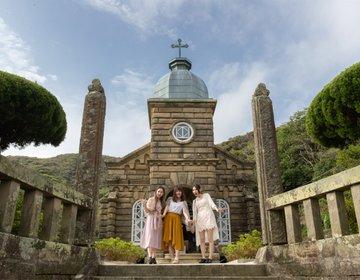 長崎の五島列島で教会めぐりツアー!海外旅行のような観光モデルコース♡〜九州世界遺産旅③〜