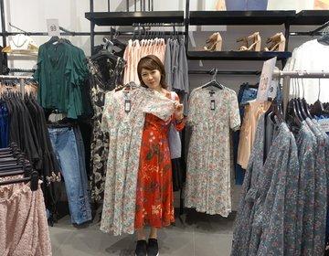 日本未上陸のプチプラな洋服屋さんを発見「NEW LOOK」で買い物三昧