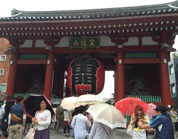 東京都内の観光デートにおすすめスポット!【浅草・東京スカイツリー】