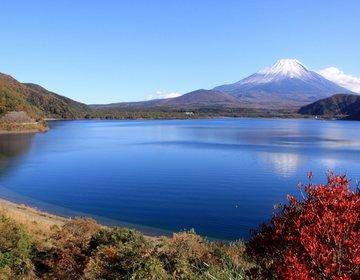 富士五湖 ドライブ 富士山と神秘の洞窟めぐり【河口湖、山中湖、風穴、氷穴、胎内樹型、ほうとう不動】