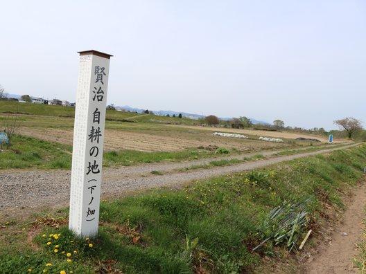 下ノ畑(賢治自耕の地)